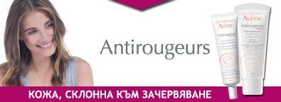 Avene Antirougeurs за зачервена кожа