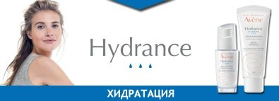 Avene Hydrance за хидратация