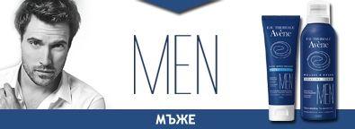 Avene за мъже