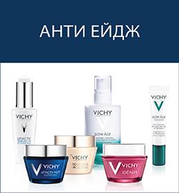VICHY ANTI-AGE