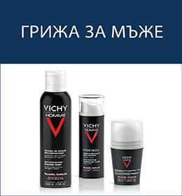 VICHY ЗА МЪЖЕ