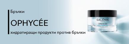 OHPYCEE - хидратиращи продукти против бръчки