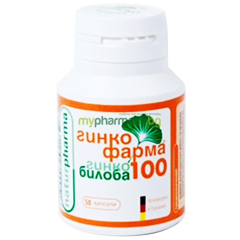 Хранителна добавка от Naturpharma, съдържаща мощен..